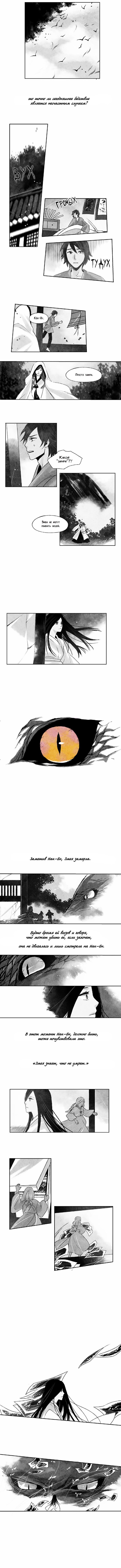 https://r1.ninemanga.com/comics/pic2/39/22503/416369/153288423433.jpg Page 3