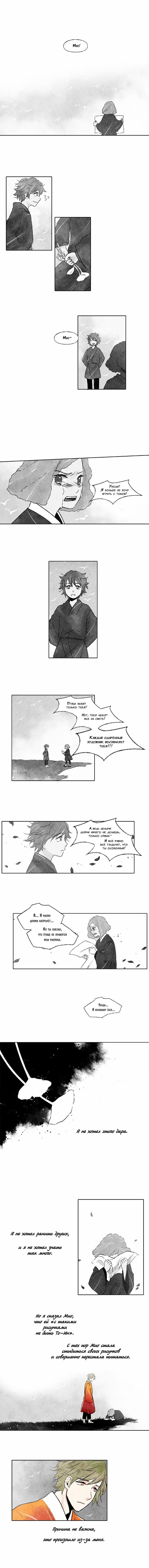 https://r1.ninemanga.com/comics/pic2/39/22503/416373/1532884260775.jpg Page 1