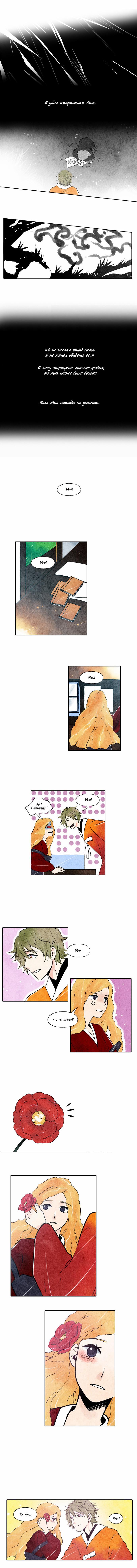https://r1.ninemanga.com/comics/pic2/39/22503/416373/1532884261504.jpg Page 2