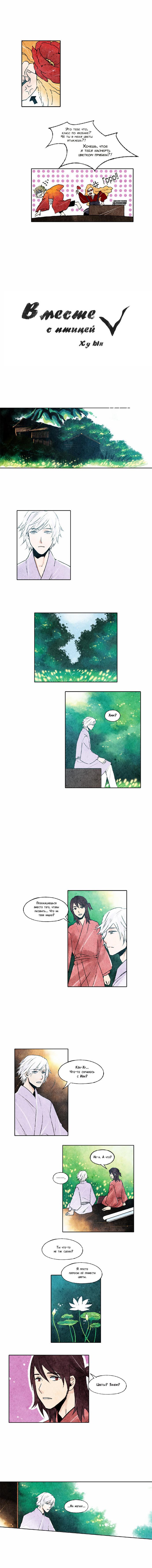 https://r1.ninemanga.com/comics/pic2/39/22503/416373/1532884263800.jpg Page 3