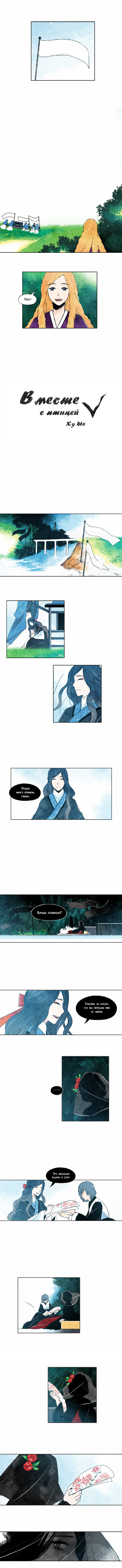 https://r1.ninemanga.com/comics/pic2/39/22503/416377/153288429126.jpg Page 1