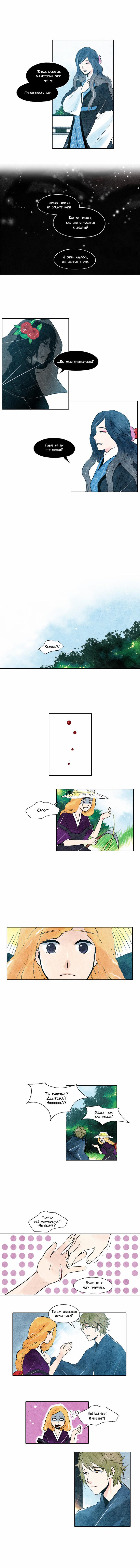 https://r1.ninemanga.com/comics/pic2/39/22503/416377/1532884297994.jpg Page 3