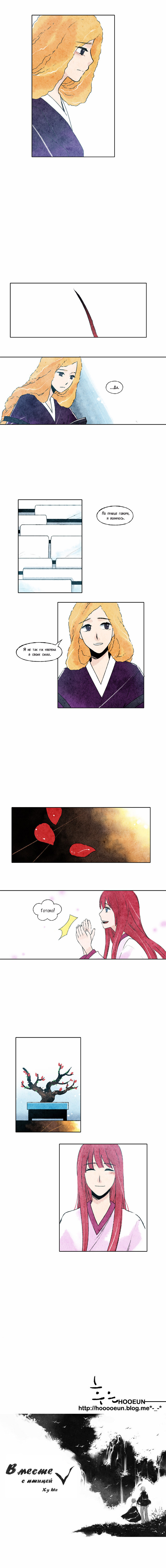 https://r1.ninemanga.com/comics/pic2/39/22503/416377/153288429941.jpg Page 4