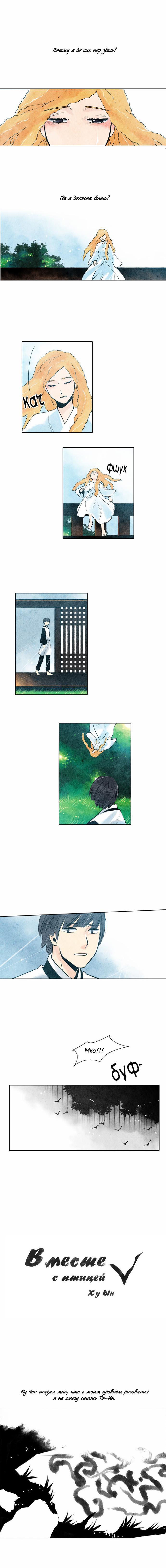 https://r1.ninemanga.com/comics/pic2/39/22503/416379/1532884319459.jpg Page 1