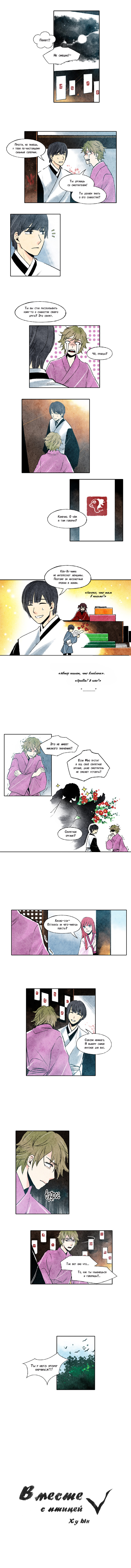 https://r1.ninemanga.com/comics/pic2/39/22503/416382/153288437726.jpg Page 1
