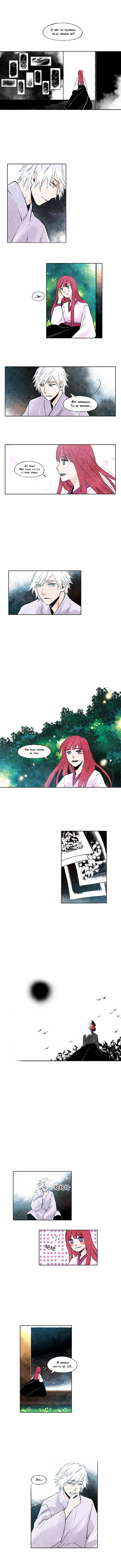 https://r1.ninemanga.com/comics/pic2/39/22503/416383/1532884387102.jpg Page 4