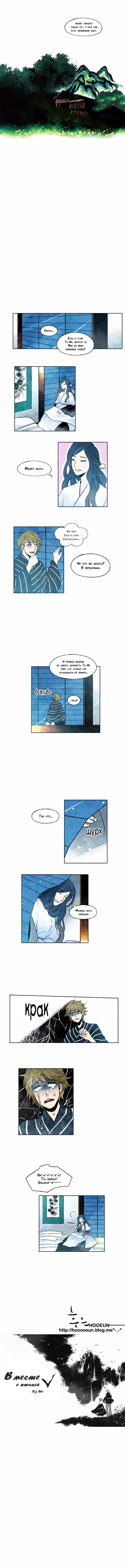 https://r1.ninemanga.com/comics/pic2/39/22503/416383/1532884389176.jpg Page 5