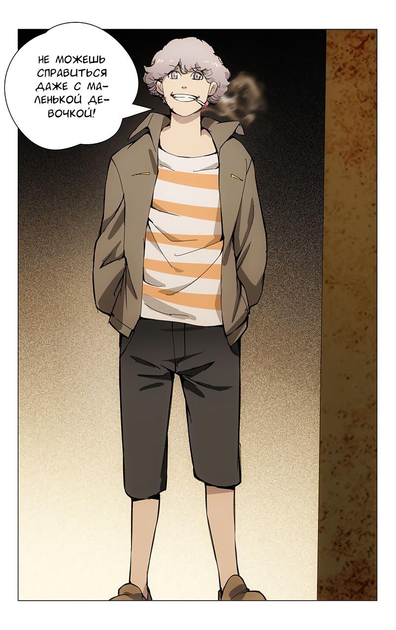 https://r1.ninemanga.com/comics/pic2/39/27047/414866/1530062935603.jpg Page 3