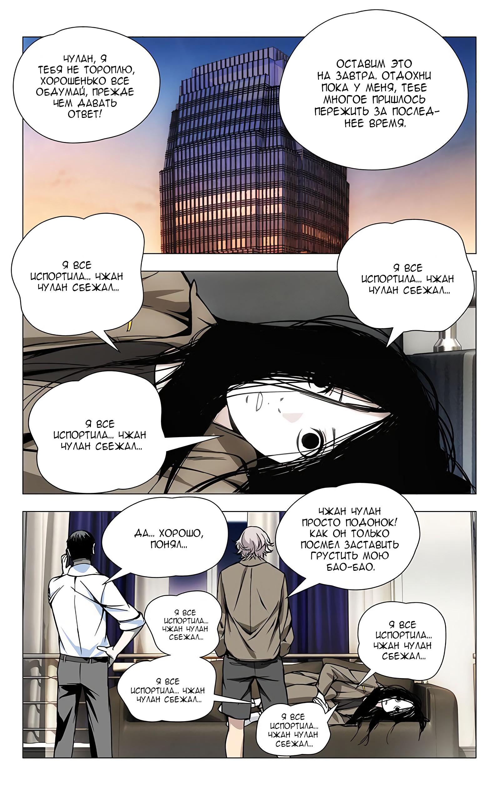 https://r1.ninemanga.com/comics/pic2/39/27047/437149/1537310410125.jpg Page 1