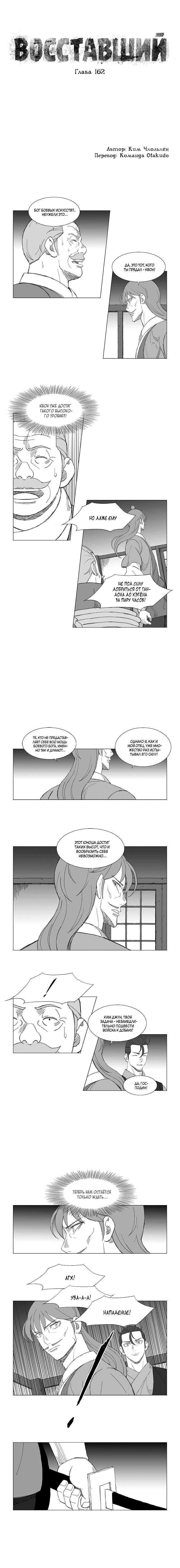 https://r1.ninemanga.com/comics/pic2/39/28263/1037268/1539989667601.jpg Page 1
