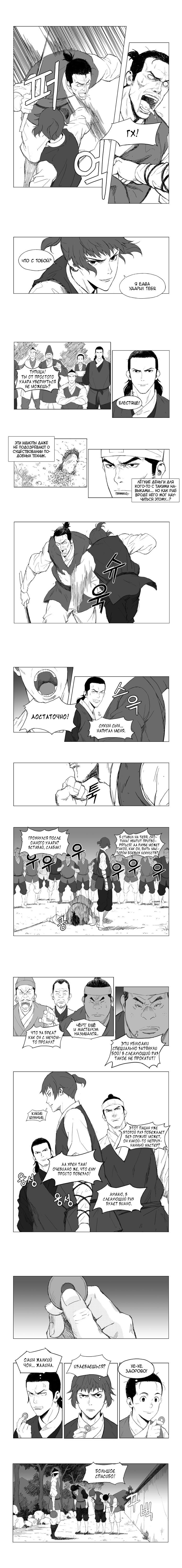 https://r1.ninemanga.com/comics/pic2/39/28263/282869/1453669805973.jpg Page 3