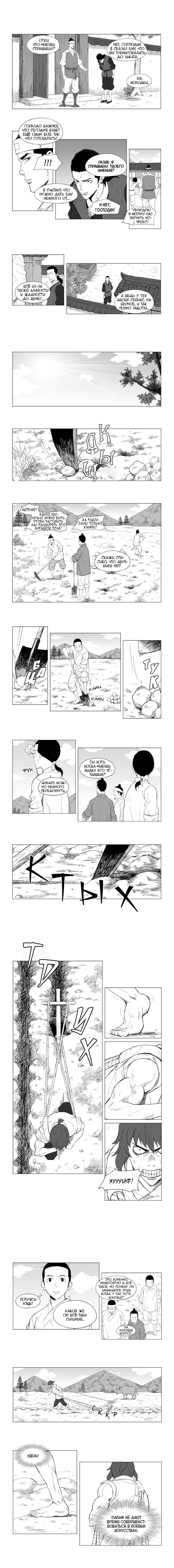 https://r1.ninemanga.com/comics/pic2/39/28263/285895/1456888231131.jpg Page 3