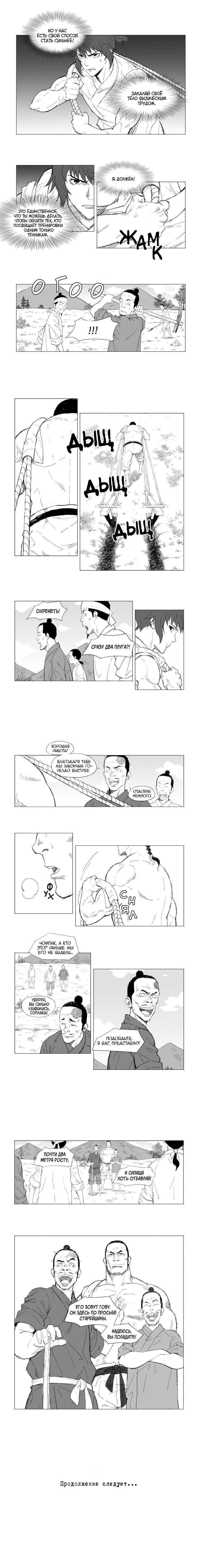 https://r1.ninemanga.com/comics/pic2/39/28263/285895/1456888233365.jpg Page 4