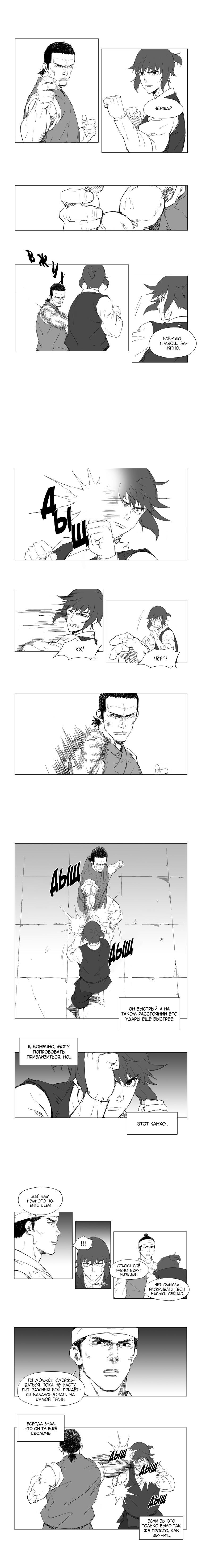 https://r1.ninemanga.com/comics/pic2/39/28263/288458/146007416088.jpg Page 3