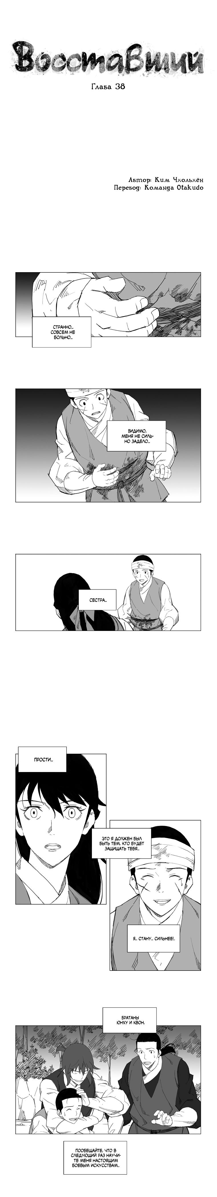 https://r1.ninemanga.com/comics/pic2/39/28263/317097/148519840773.png Page 1