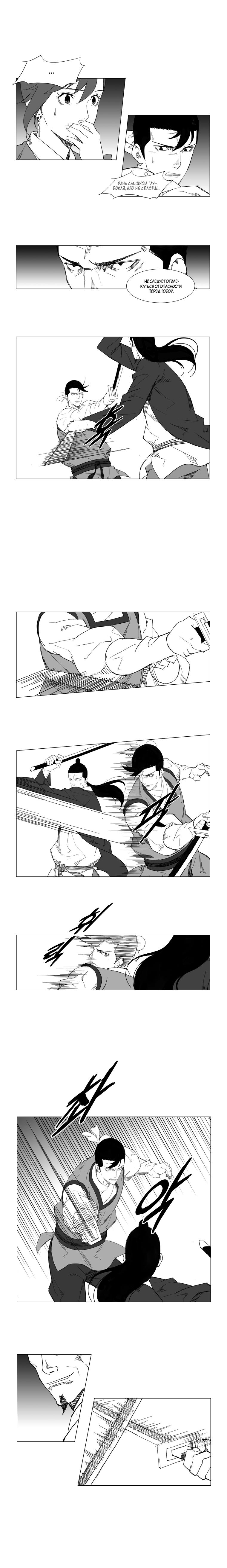 https://r1.ninemanga.com/comics/pic2/39/28263/317097/1485198410998.png Page 3