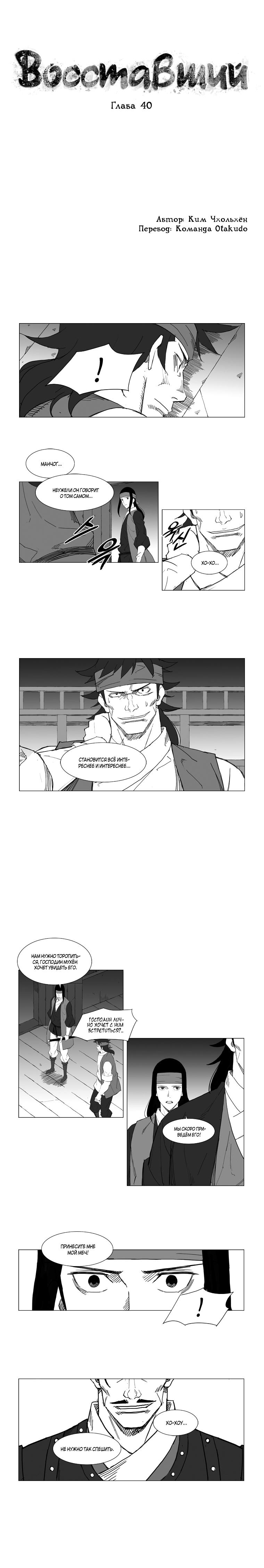 https://r1.ninemanga.com/comics/pic2/39/28263/317248/1485457545824.png Page 1
