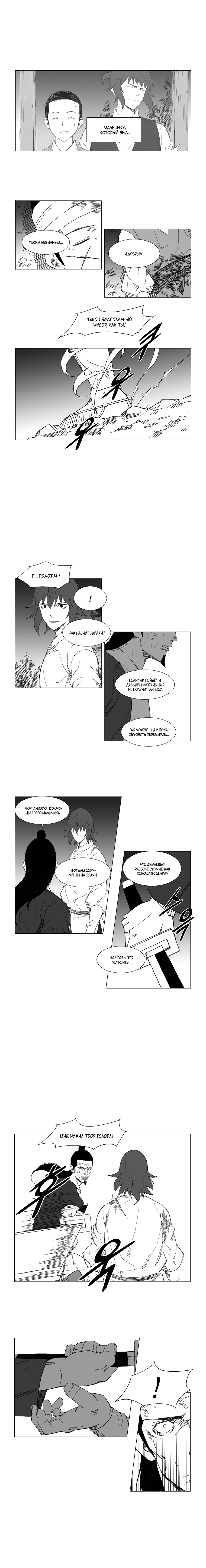 https://r1.ninemanga.com/comics/pic2/39/28263/317248/1485457547829.png Page 3