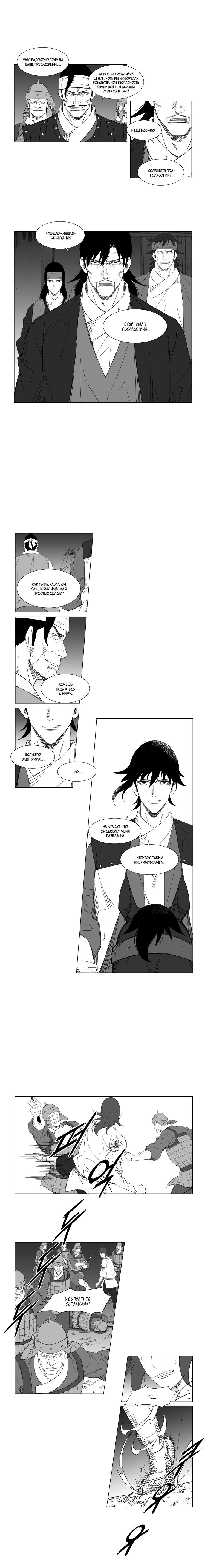 https://r1.ninemanga.com/comics/pic2/39/28263/317432/1485716717675.jpg Page 2