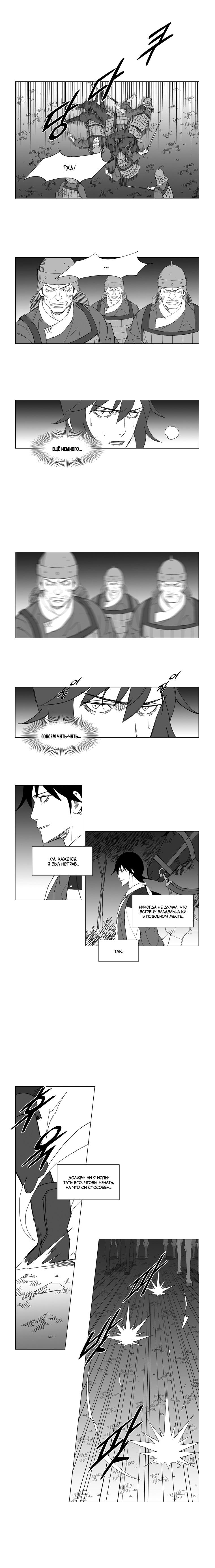 https://r1.ninemanga.com/comics/pic2/39/28263/317432/148571671966.jpg Page 4
