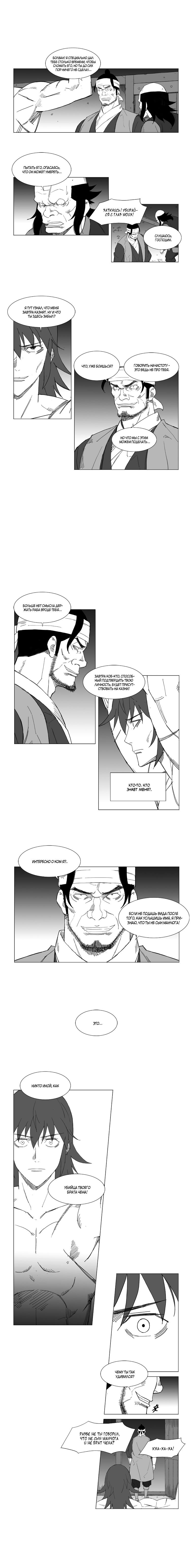 https://r1.ninemanga.com/comics/pic2/39/28263/318378/1486926314934.png Page 2