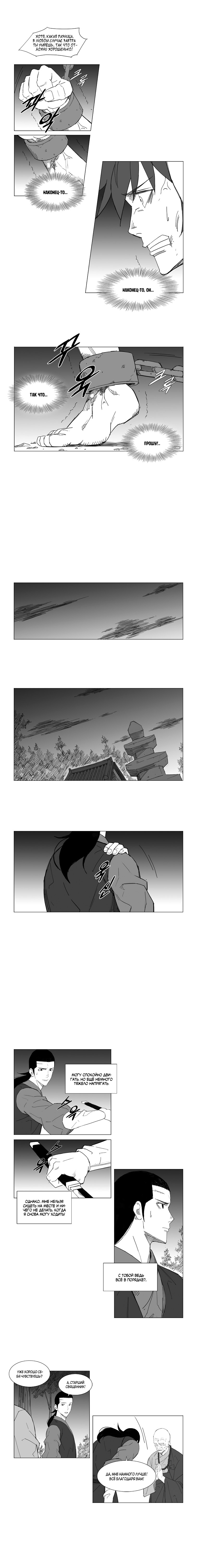https://r1.ninemanga.com/comics/pic2/39/28263/318378/1486926315800.jpg Page 3