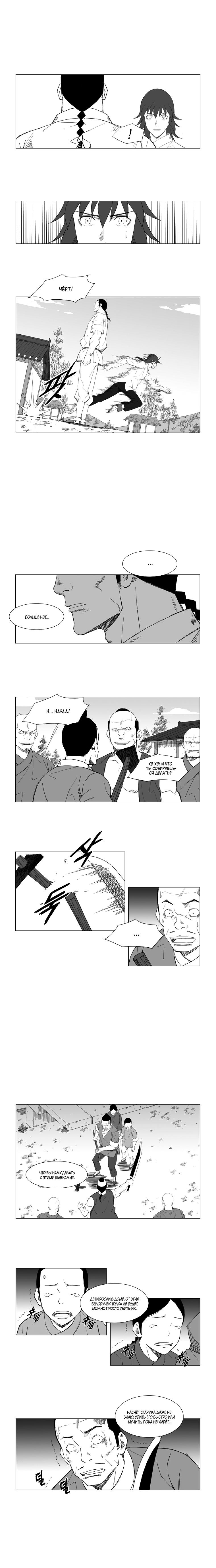 https://r1.ninemanga.com/comics/pic2/39/28263/321485/1490332428279.png Page 3