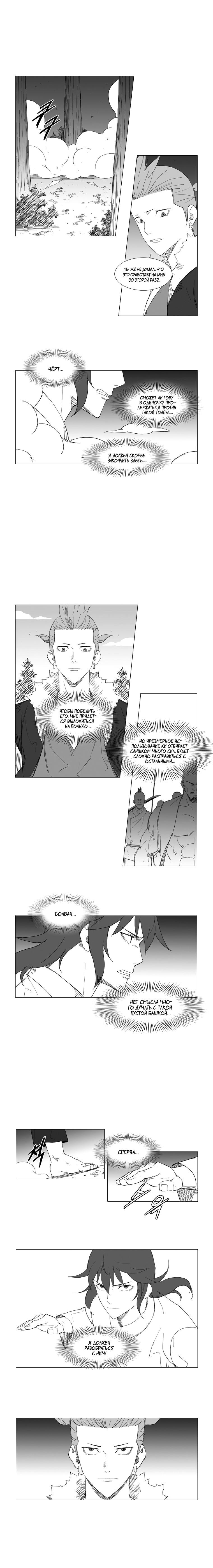 https://r1.ninemanga.com/comics/pic2/39/28263/330500/1501349336343.jpg Page 4