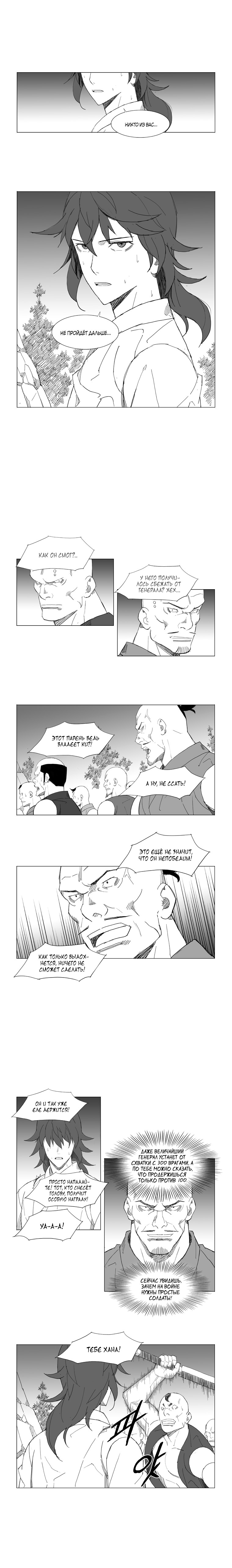 https://r1.ninemanga.com/comics/pic2/39/28263/331326/1502309152928.jpg Page 3