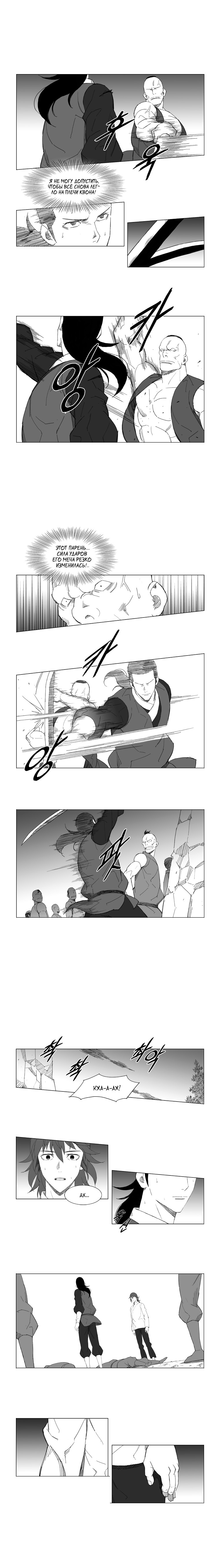 https://r1.ninemanga.com/comics/pic2/39/28263/331326/1502309155300.jpg Page 5
