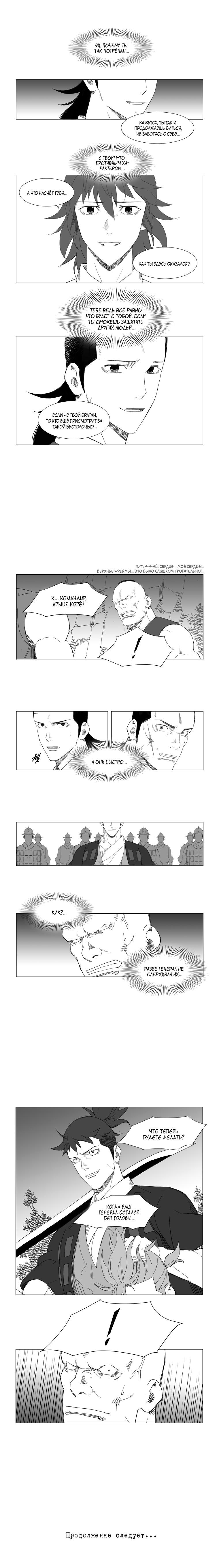 https://r1.ninemanga.com/comics/pic2/39/28263/331326/1502309156648.jpg Page 6
