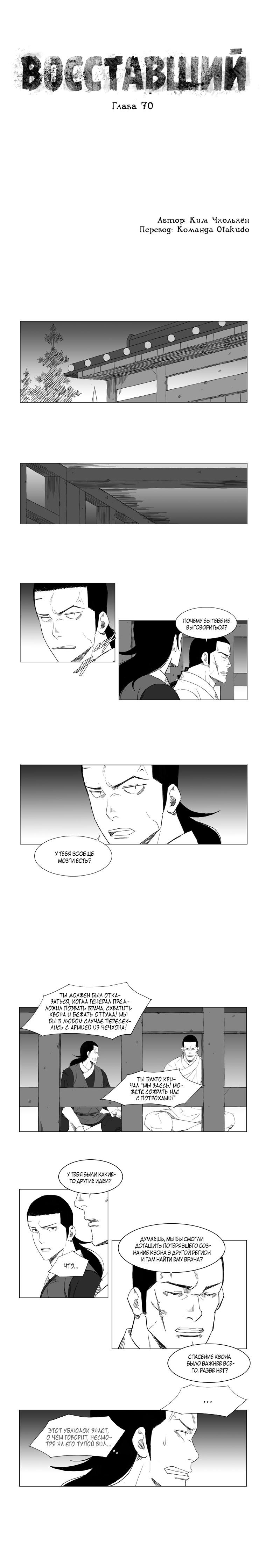 https://r1.ninemanga.com/comics/pic2/39/28263/331930/1502975990125.jpg Page 1