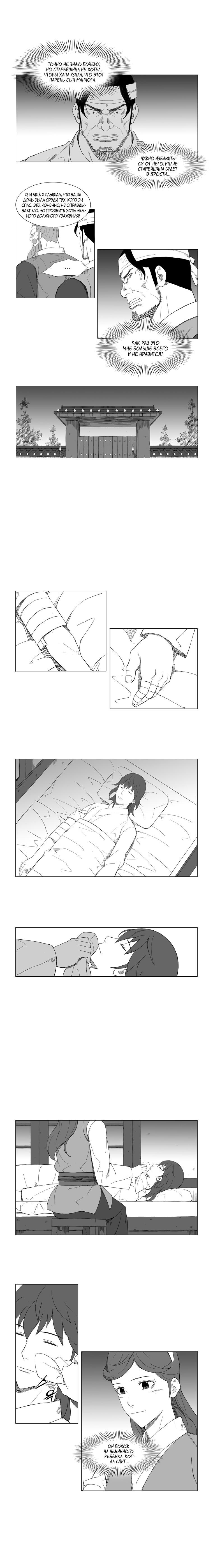 https://r1.ninemanga.com/comics/pic2/39/28263/331930/1502975992860.jpg Page 3