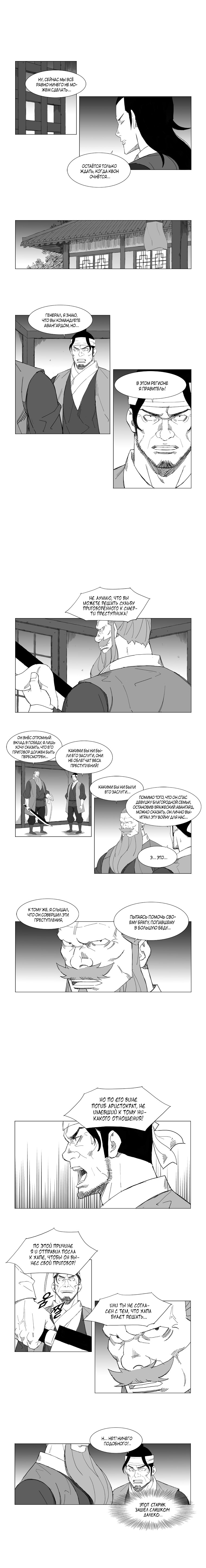 https://r1.ninemanga.com/comics/pic2/39/28263/331930/1502975992979.jpg Page 2