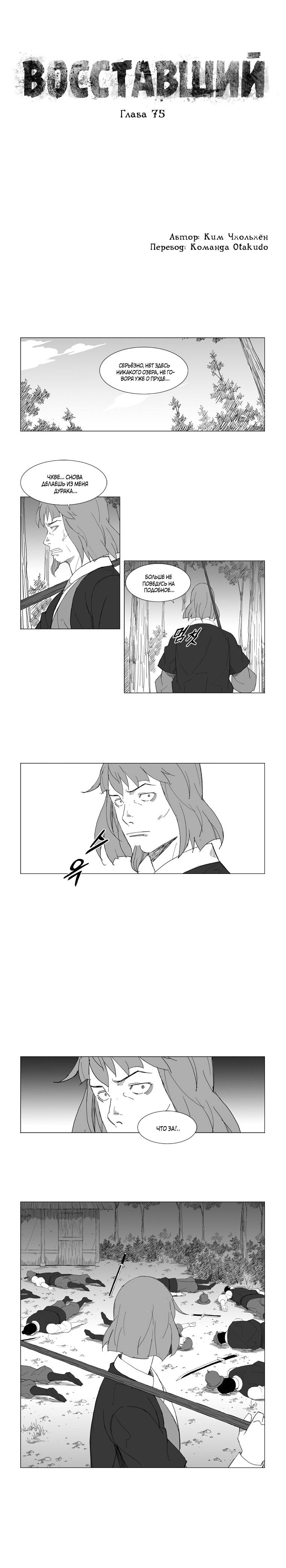 https://r1.ninemanga.com/comics/pic2/39/28263/336515/1509639291536.jpg Page 1