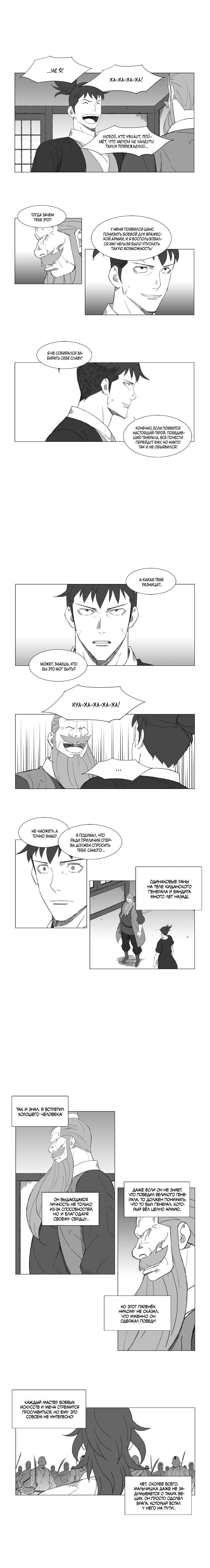 https://r1.ninemanga.com/comics/pic2/39/28263/336515/150963929338.jpg Page 3