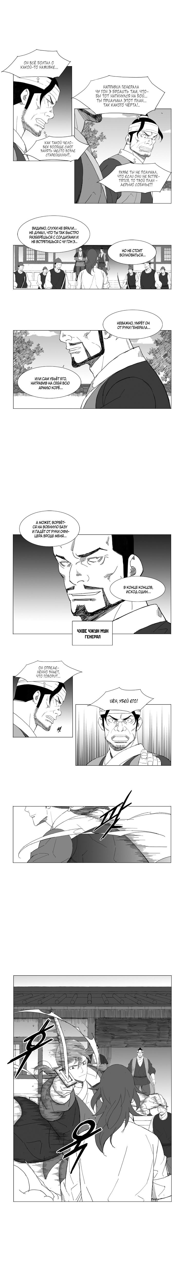 https://r1.ninemanga.com/comics/pic2/39/28263/336515/1509639295463.jpg Page 5