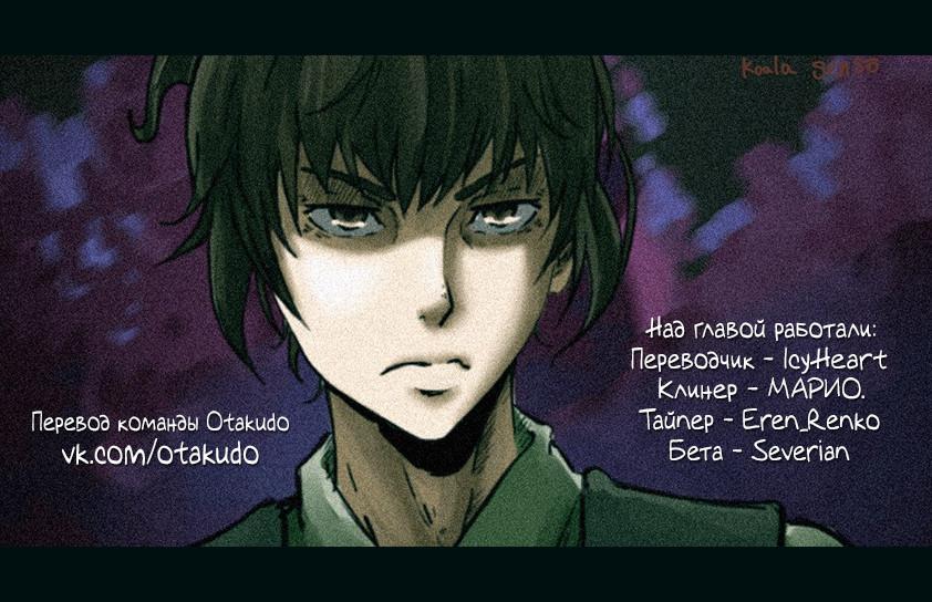https://r1.ninemanga.com/comics/pic2/39/28263/336515/1509639296711.jpg Page 7