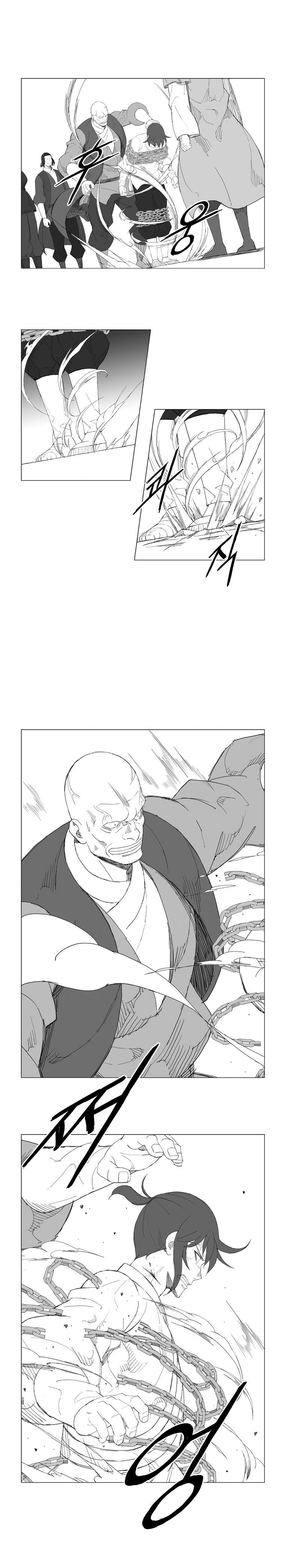 https://r1.ninemanga.com/comics/pic2/39/28263/411639/1523649905469.jpg Page 2
