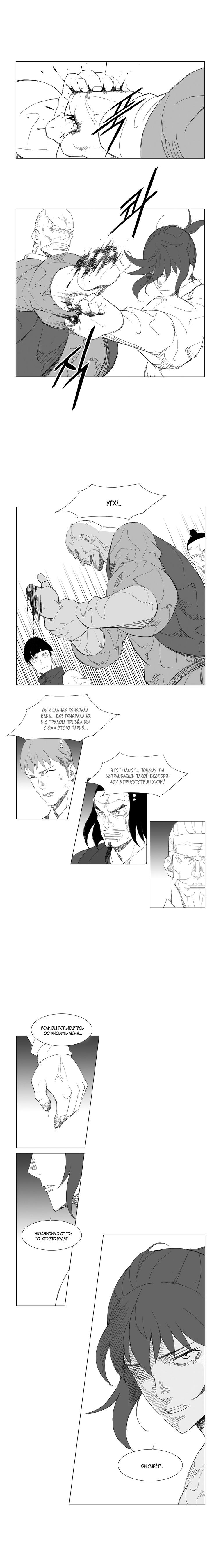 https://r1.ninemanga.com/comics/pic2/39/28263/411639/1523649907803.jpg Page 4