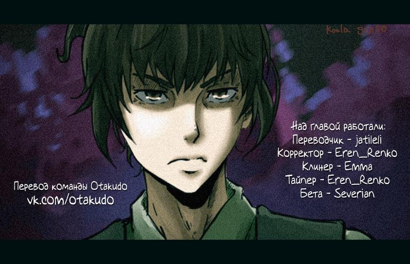 https://r1.ninemanga.com/comics/pic2/39/28263/411781/1524013567519.jpg Page 7