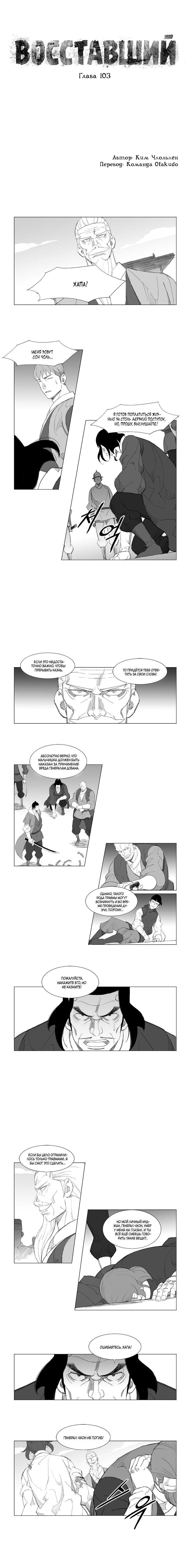 https://r1.ninemanga.com/comics/pic2/39/28263/411782/1524013570379.jpg Page 1