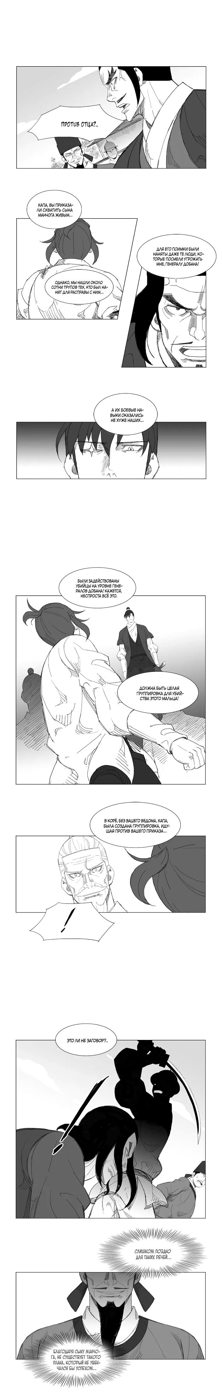 https://r1.ninemanga.com/comics/pic2/39/28263/411782/152401357238.jpg Page 3
