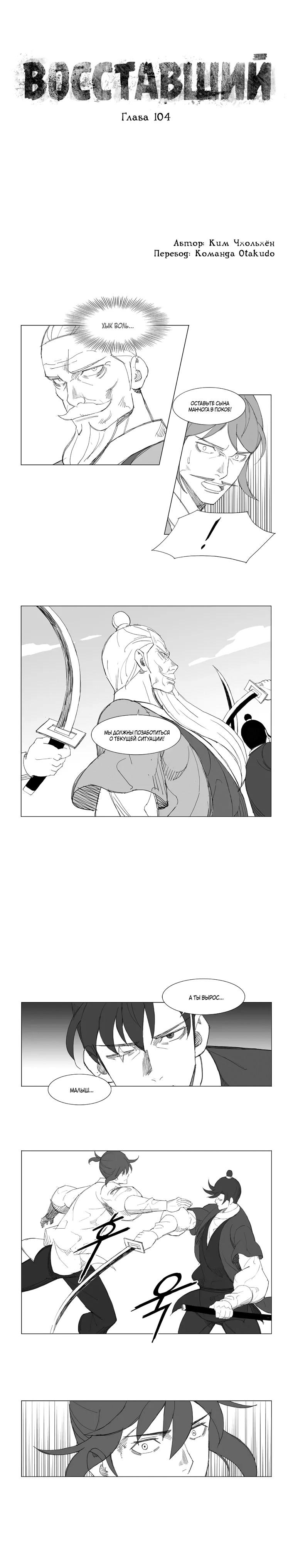https://r1.ninemanga.com/comics/pic2/39/28263/411783/1524013579231.jpg Page 1