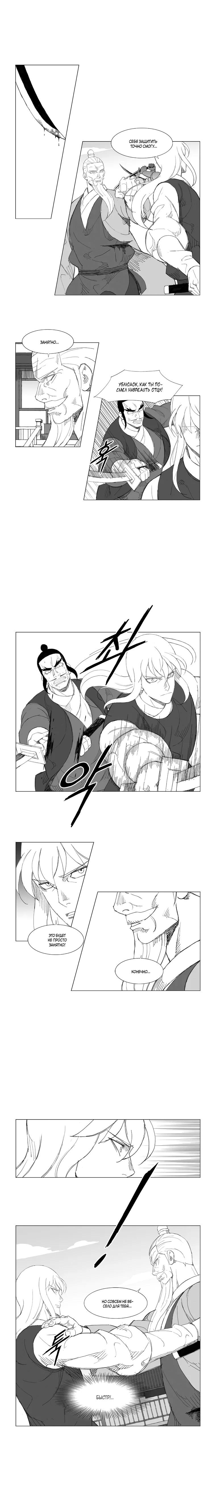 https://r1.ninemanga.com/comics/pic2/39/28263/411808/1524179113375.jpg Page 3