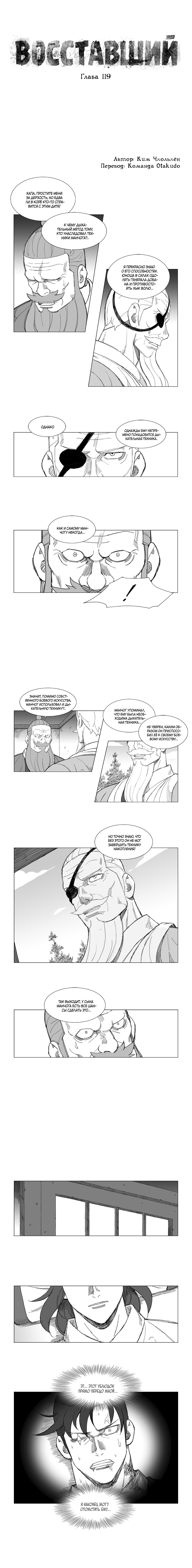 https://r1.ninemanga.com/comics/pic2/39/28263/416244/1532707533116.jpg Page 1