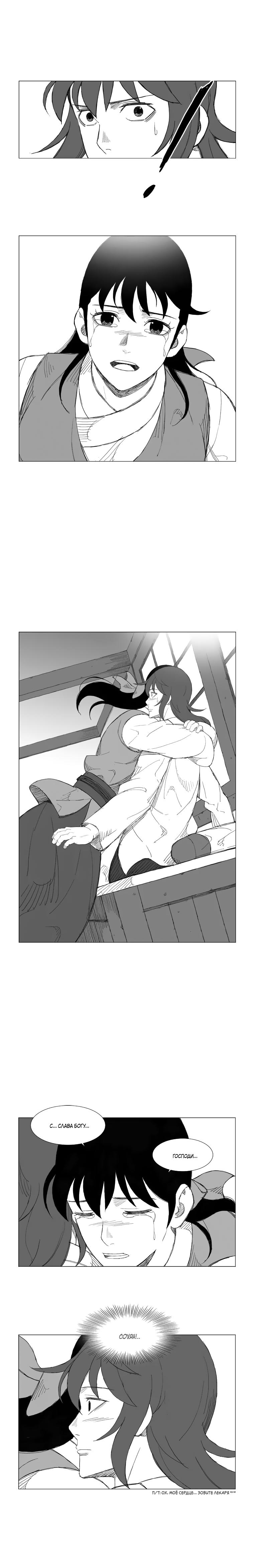 https://r1.ninemanga.com/comics/pic2/39/28263/416244/1532707535374.png Page 4
