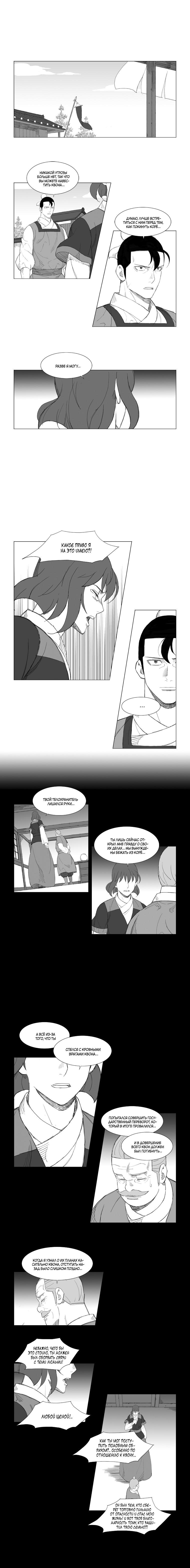 https://r1.ninemanga.com/comics/pic2/39/28263/416244/1532707536610.jpg Page 5