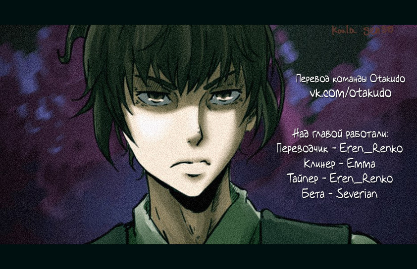 https://r1.ninemanga.com/comics/pic2/39/28263/416244/1532707537182.jpg Page 7