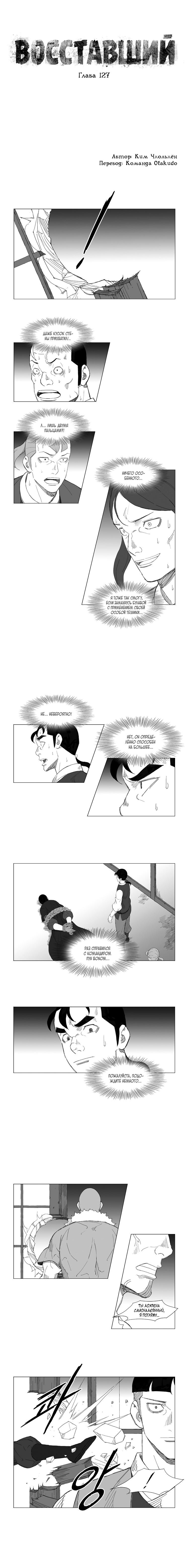https://r1.ninemanga.com/comics/pic2/39/28263/416252/1532707582853.jpg Page 1